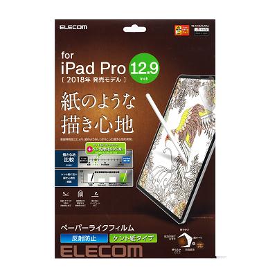 Elecom iPad film iPad pro 12.9 Paper-like Antireflection TB-A17LFLAPL