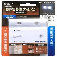 ELPA Closet Light With Magnet Switch (PM-LCL01)