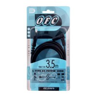 Daiyo TA114 90 Degree Right Angle AC Cord 3.5m (Black)