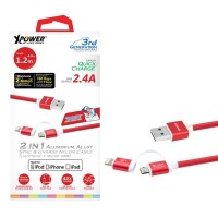 XPower (XP-MFI2I3G1_2-RD) 1.2M 2in1 Lightning+Micro USB (Red)