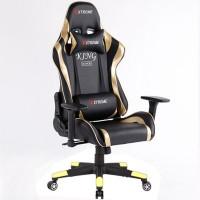 [Pre-Order] Inkagu Leather Ergonomic Gaming Chair Extreme [Gold]