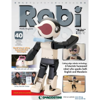Robi Issue 40