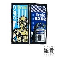 Star Wars Droids Set Microfibre Bath / Beach Towel (34 x 80cm)