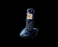 Panasonic Cordless Phone (KX-TG2511) (Blue)
