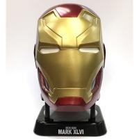Marvel Iron Man Mark 46 Helmet Mini Bluetooth Speaker