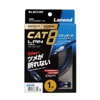 Elecom LD-OCTT-BM101m Cat8 Lan Cable (Blue)