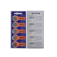 Sony CR1620 Lithium Coin Battery Blister Pack (Pack of 5)