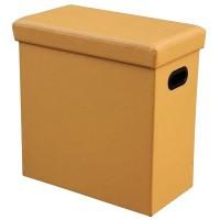 Agva Foldable Storage Ottoman Tall (Yellow) XYFD