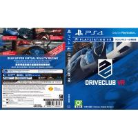 PlayStation VR Driveclub