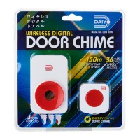 Daiyo DDB 30WR Wireless Door Chime AC (Red)