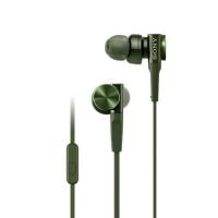 Sony MDR-XB75AP Earphones with Mic (Green)