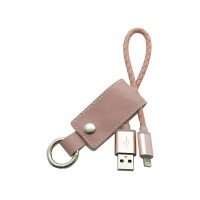 PRS RH523 8pin Charging Cable 20cm (Rose Gold)