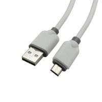 PRS RH385 Micro Cable 1m (White)