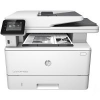 HP Colour LaserJet M477fdw Printer