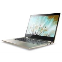Lenovo YOGA 520-14 [Gold] [Intel i5, 8GB RAM, 1TB HDD, NVIDIA GEFORCE GT 940MX]