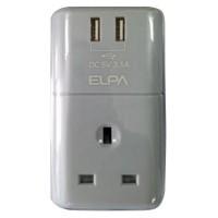 ELPA USB Charger & Adaptor 3.1A (SAU-BS01) Silver