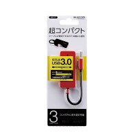Elecom USB 3.0 HUB 3Port (Red)