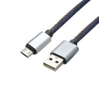 PRS RH397 Micro Cable 1m (Blue)
