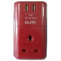 ELPA USB Charger & Adaptor 3.1A (SAU-BS01) Red
