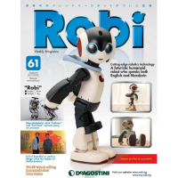 Robi Issue 61
