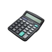 PLG Calculator (Black)