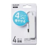 Elecom USB 2.0 HUB 4Port (White) (U2H-SN4NBWH)