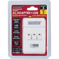 Morries MS3001 3Way Adaptor with Switch 3 USB Port