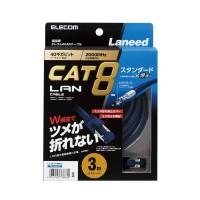 Elecom LD-OCTT-BM30 3m Cat 8 Lan Cable (Blue)