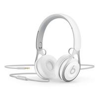 Beats EP Headphones + Mic (White)