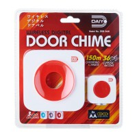 Daiyo DDB 26WR Wireless Retro Door Chime Battery (Red)
