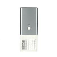 Mosclean AH1 Compact Purifier w HEPA (Silver)
