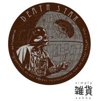Star Wars Travel Sticker 10 Death Star