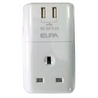 ELPA USB Charger & Adaptor 3.1A (SAU-BS01) White