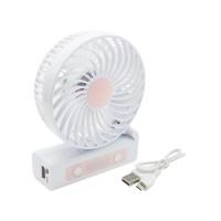 PLG USB Rechargeable Fan (Pink)