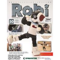 Robi Issue 50