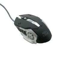 PRS FC-1920 Wired Game Mouse (Black)