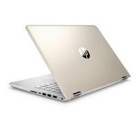 HP Pavilion Notebook 14-ba109TX 2SM06PA (Intel i7, 8GB RAM, 1TB HDD + 128SSD GT940) (Gold)