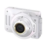 Casio EX-FR100L (Pearl White)