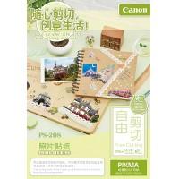 Canon Glossy Photo Sticker 4 X 6