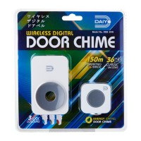 Daiyo DDB 30WGY Wireless Door Chime AC (Grey)