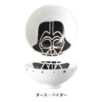 Star Wars Rice Bowl Darth Vader