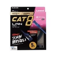 Elecom LD-OCTST-BM50  5m Cat 8 Slim Lan Cable (Blue)