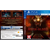 PlayStation VR Until Dawn: Rush of Blood