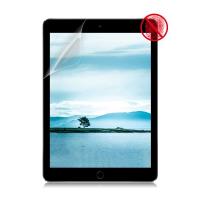 Vouni iPad [9.7 inch - 2017] Screen Protector (Anti-Glare)
