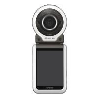 Casio EX-FR100 Active Selfie Camera (White)