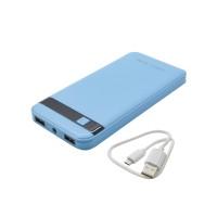 PLG 8500mAh Powerbank (Blue)