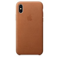 iPhone X Leather Case (Saddle Brown)