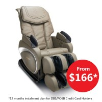 Ogawa Smart Space Massage Chair (OG5538A) (Khaki)