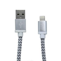 PLG LC-27 8Pin Charging Cable 1m (White)