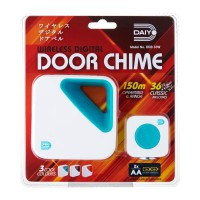 Daiyo DDB 33WT Wireless Edge Door Chime Battery (Turquoise)